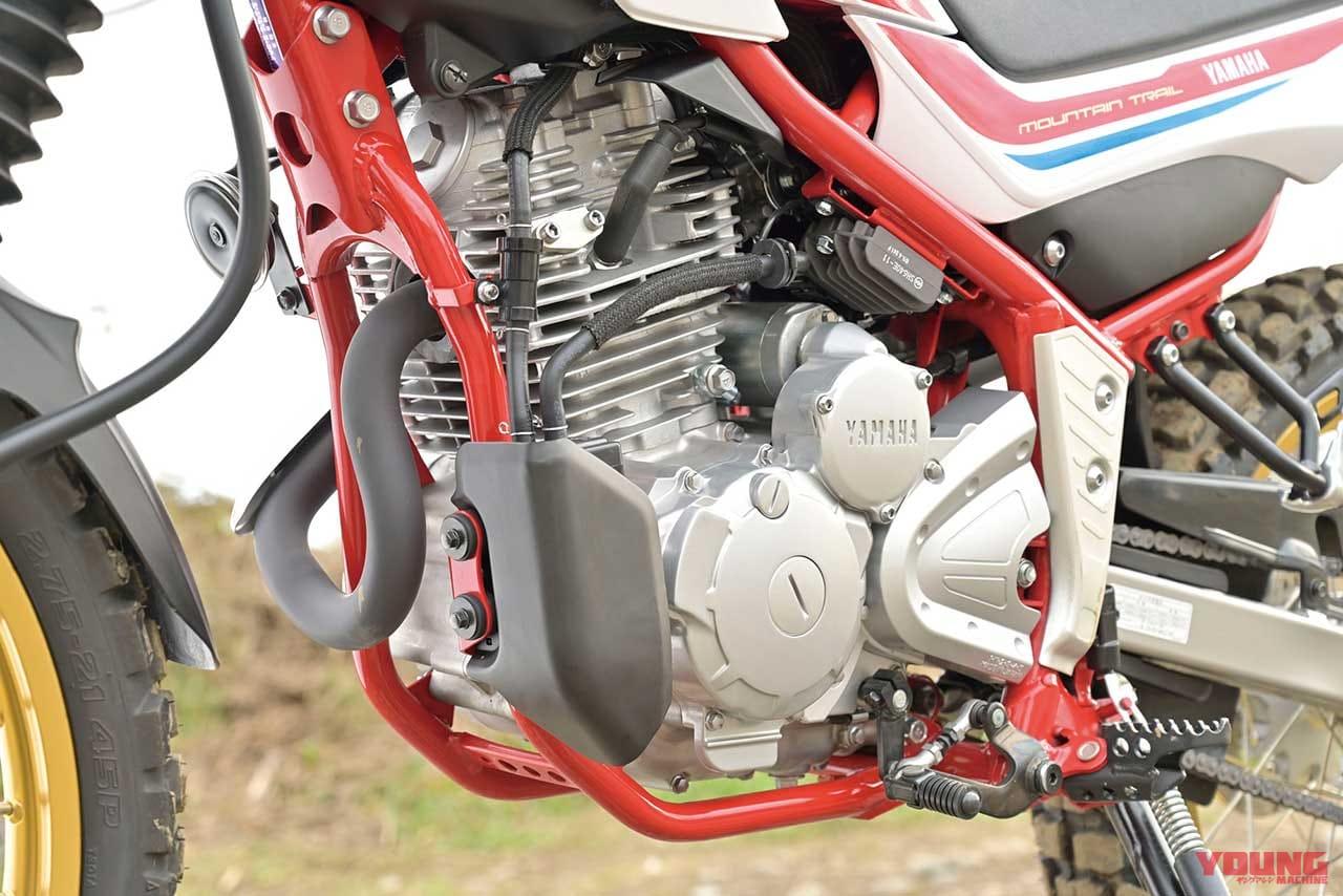 ヤマハ セロー250ファイナルエディションのエンジン