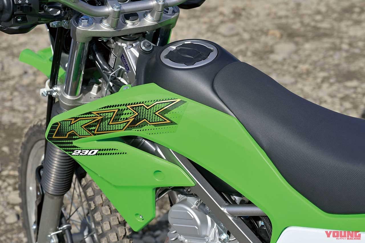 KLX230/CRF250L/セローFE徹底比較【実燃費】カワサキ KLX230