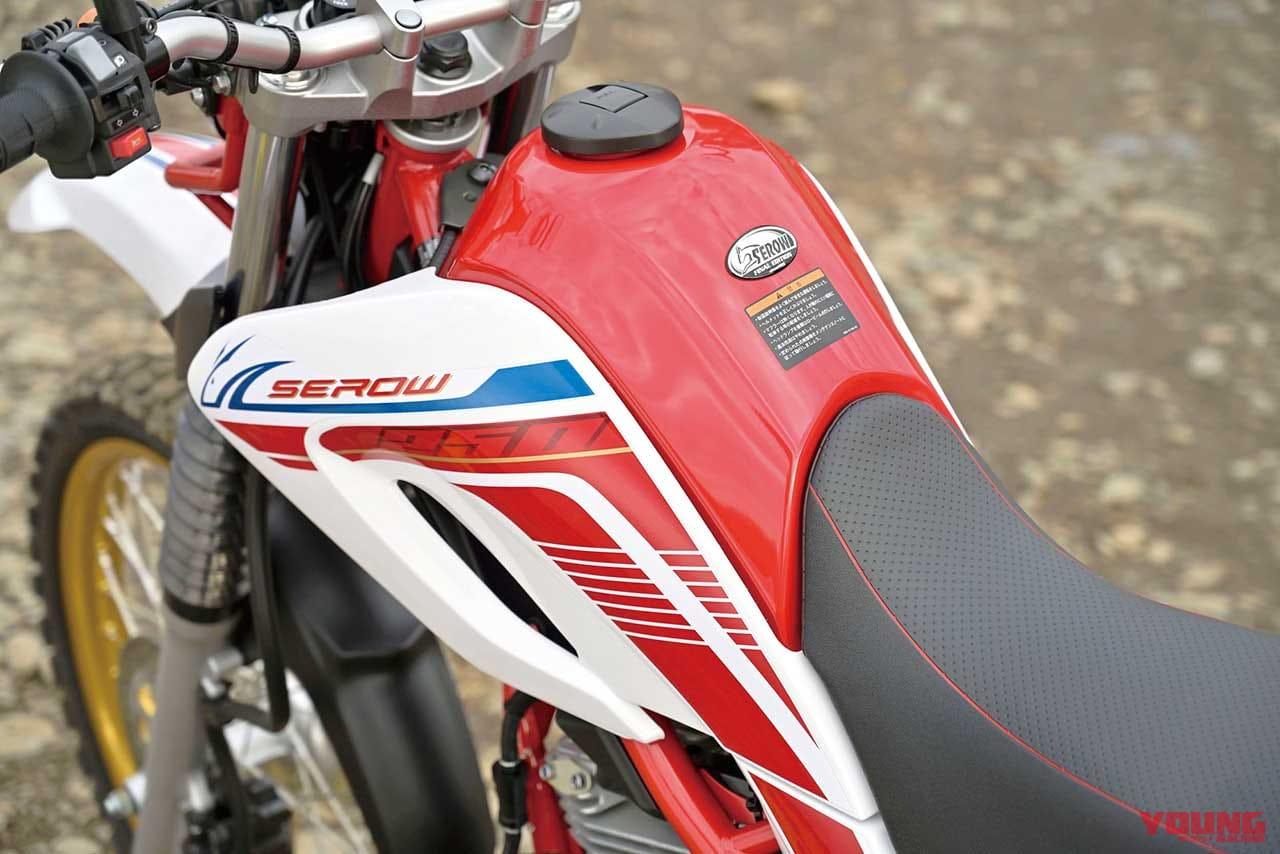 KLX230/CRF250L/セローFE徹底比較【実燃費】ヤマハ セロー250ファイナルエディション