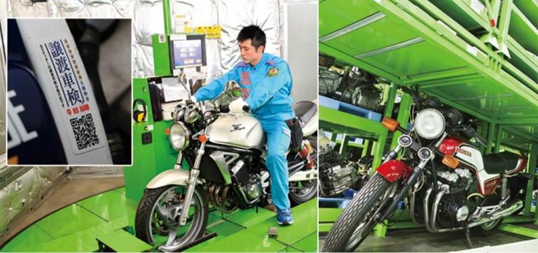 '80年代青春名車バイクを手に入れろ!〈レッドバロン〉