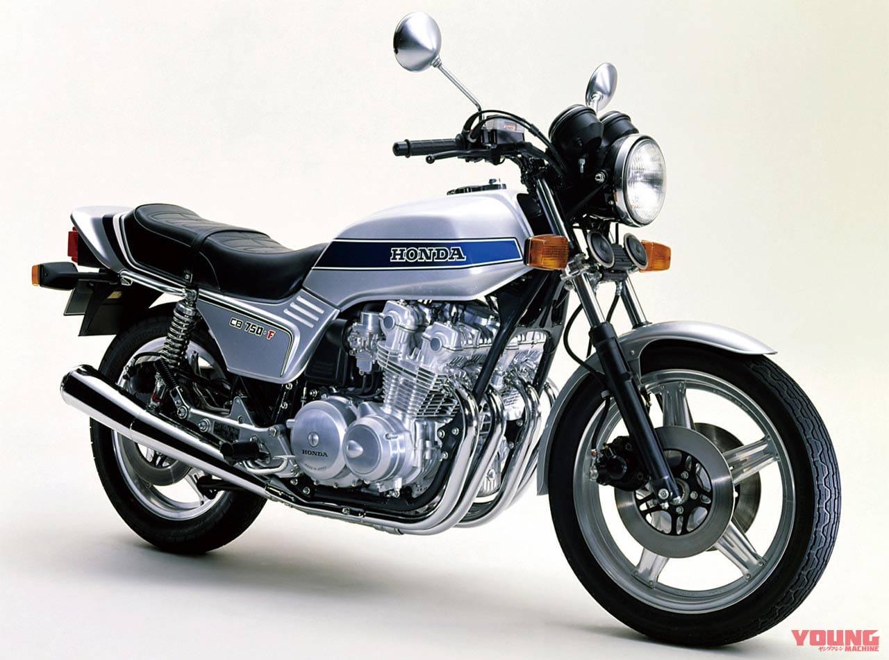 '79 ホンダCB750F[FZ]