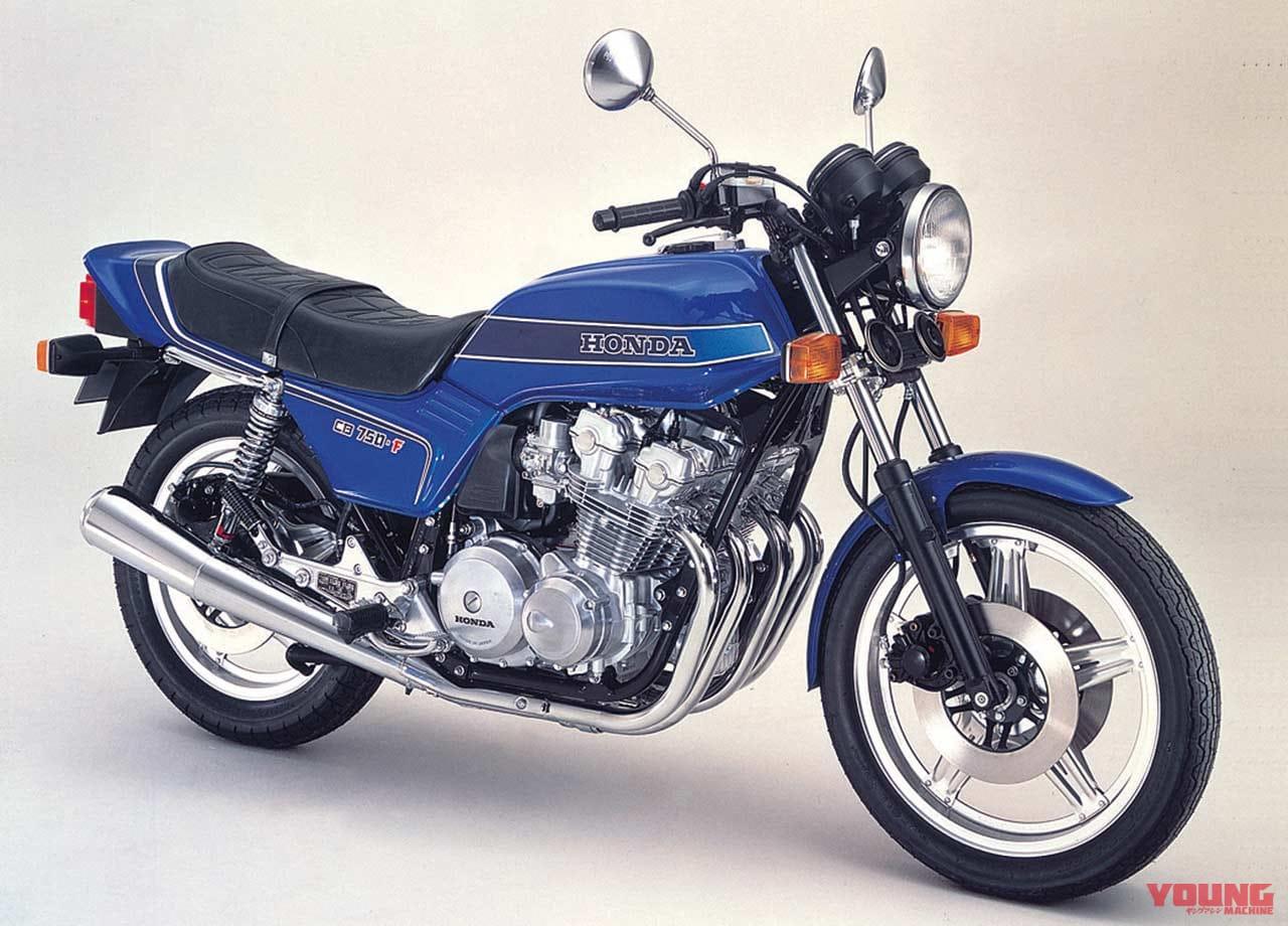 '80 ホンダCB750F[FA]