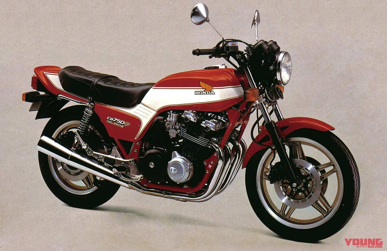 ホンダ BOL D'OR-2 1981