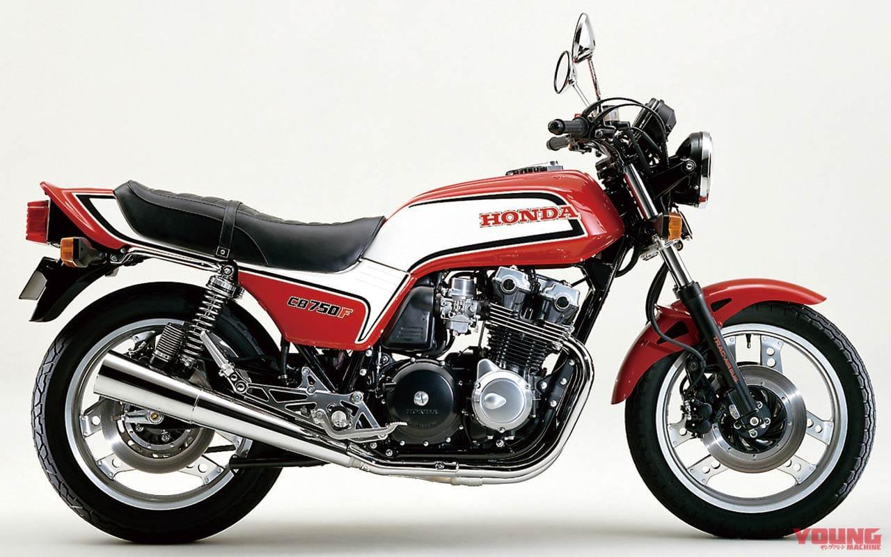'82 ホンダCB750F[FC]