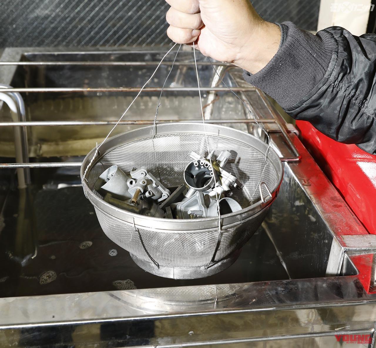 小物はザルに入れて洗浄するのが高効率