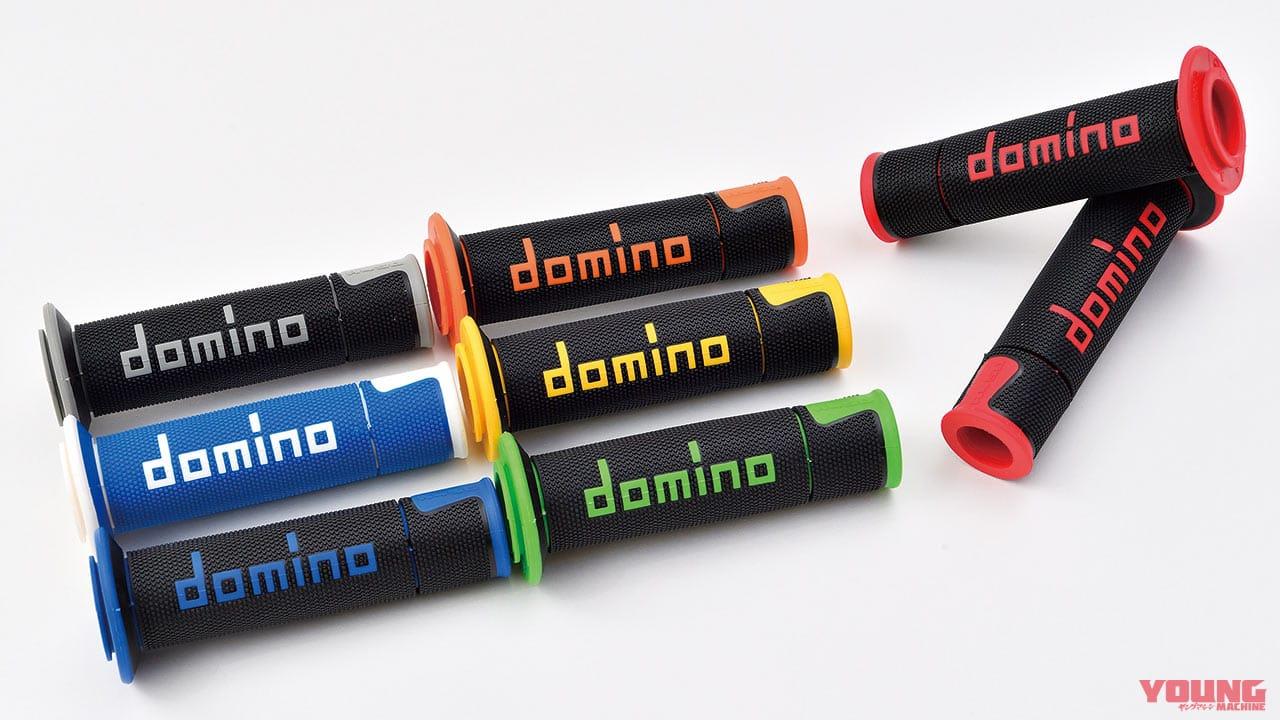 ドミノ グリップA450レーシングタイプ