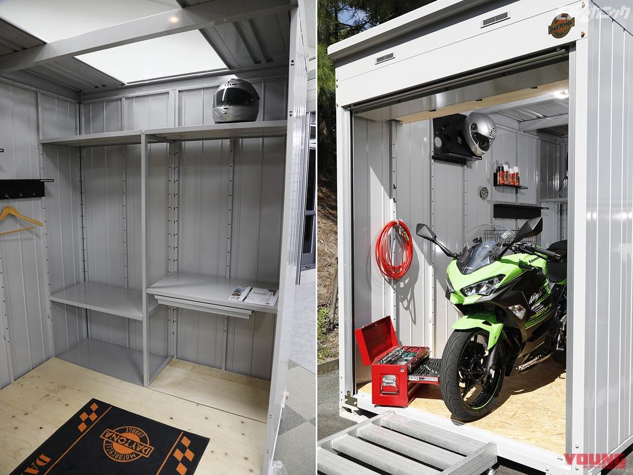 収納棚を標準装備