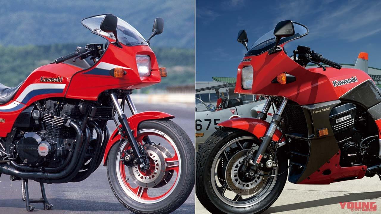カワサキGPz900R 生産数多くも進むプレミア化【'80年代青春名車購入ガイド】