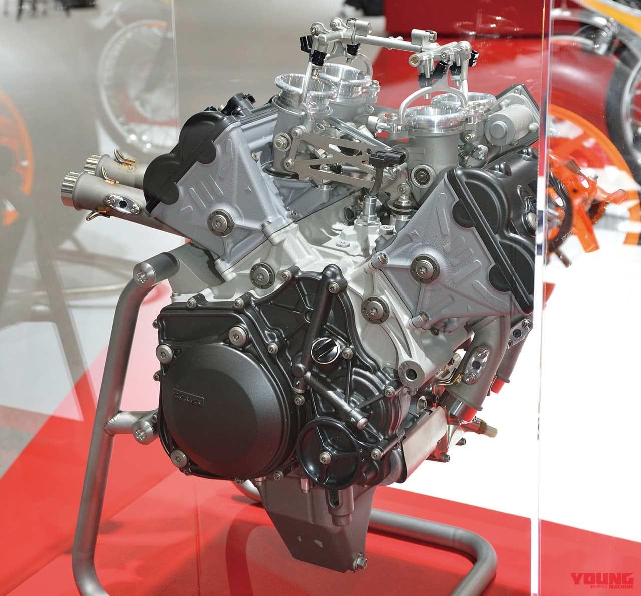 ホンダ RC213V-S