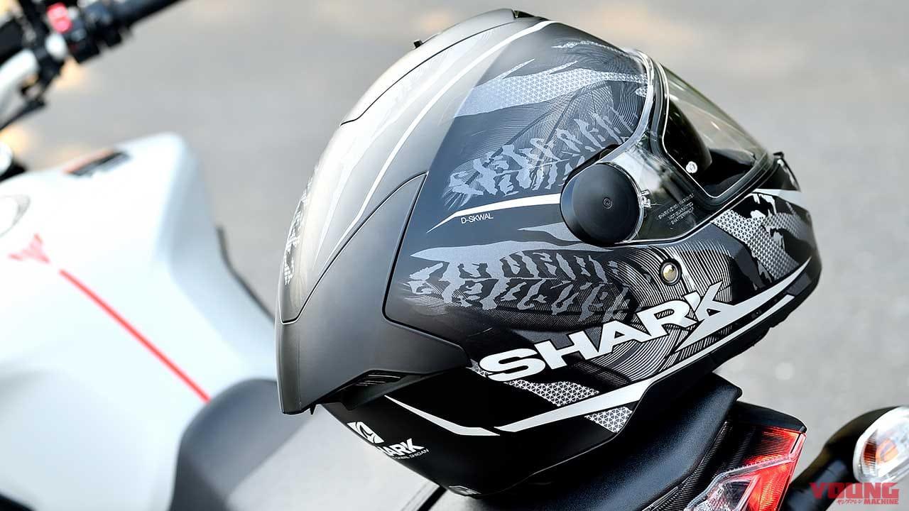 フランス発のヘルメット「シャーク Dスクワール2」【クールなフォルムに高い機能性】