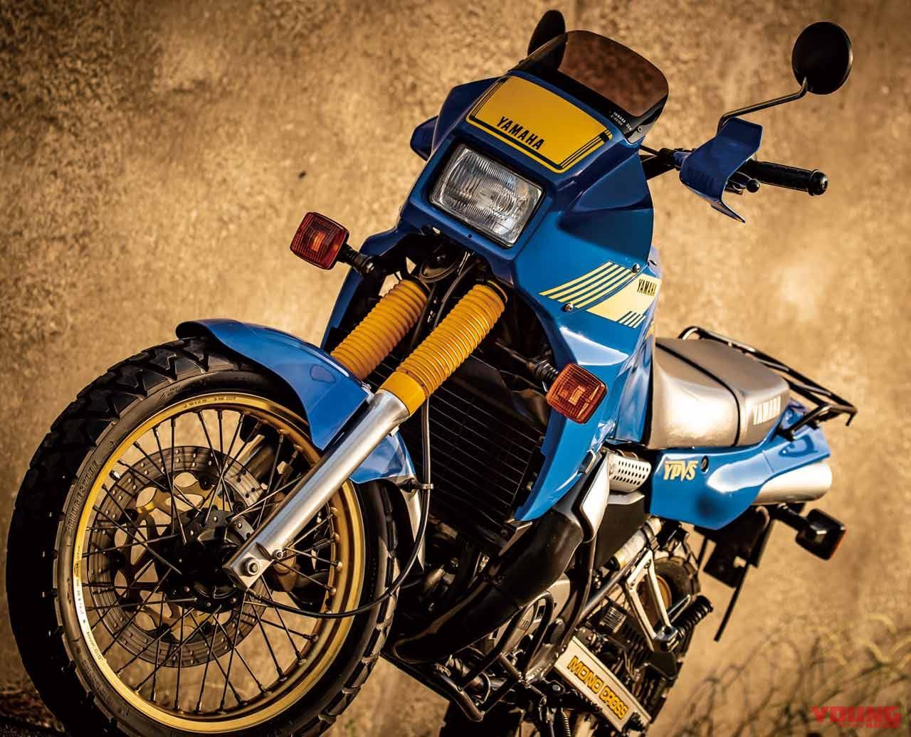'80年代青春名車バイクを手に入れろ! TDR250