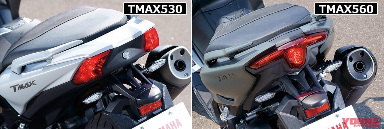 ヤマハ TMAX560 TMAX530