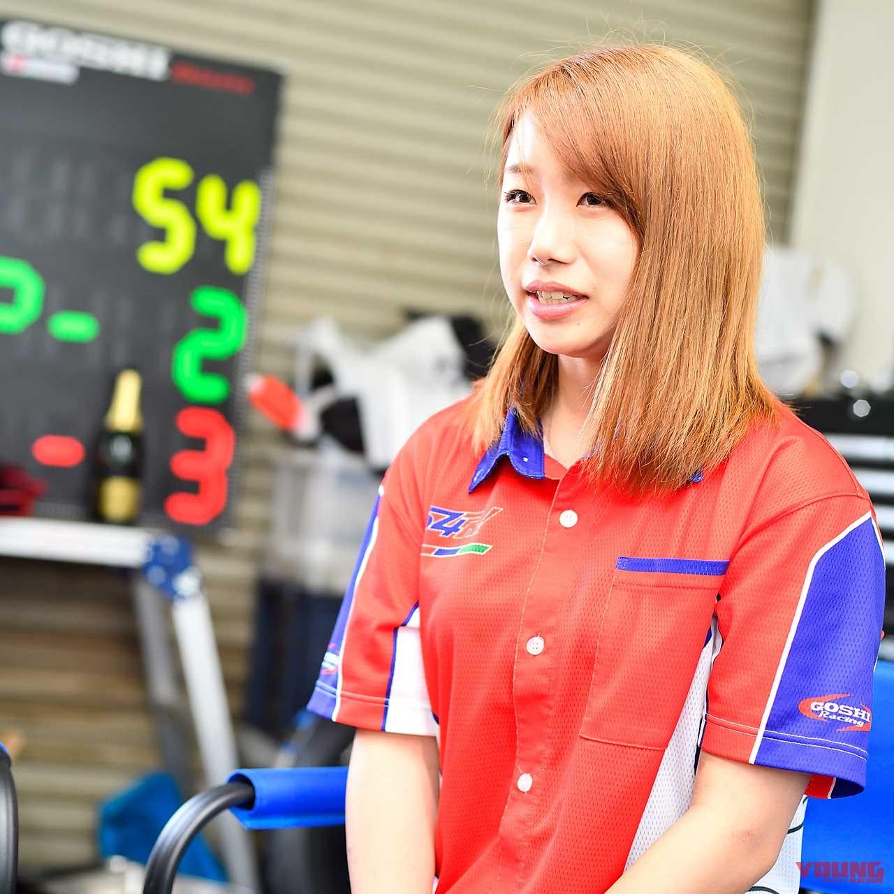 オートレーサー候補生に小椋華恋ら20名【難関突破の合格者、女子は過去最多8人】