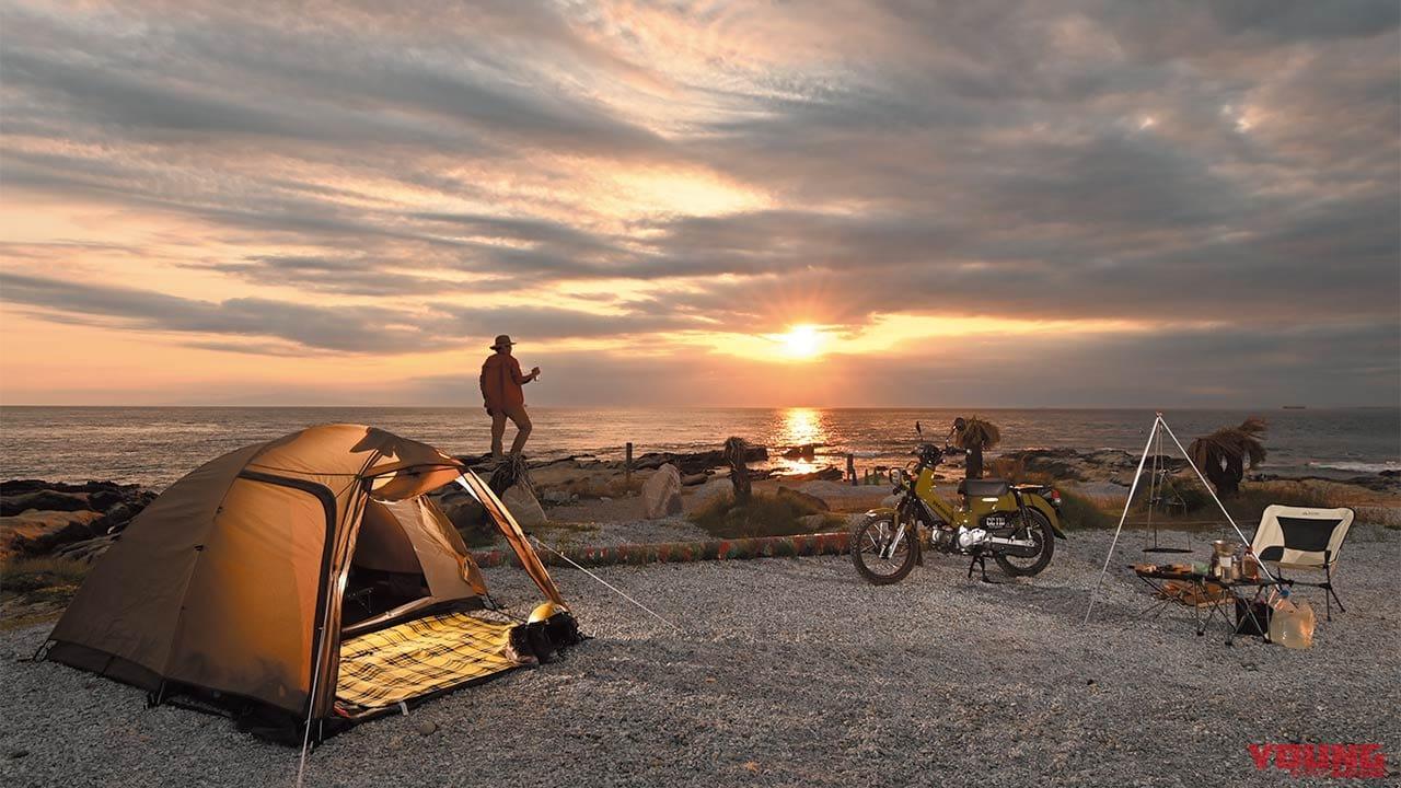 ソロで楽しむバイクキャンプ入門〈序説:バイクとキャンプは旅を楽しむ掛け算〉