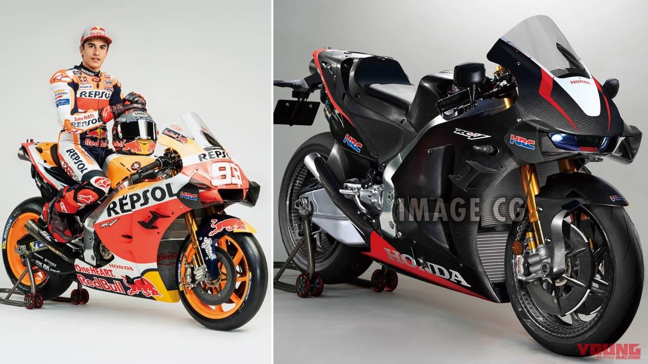 スーパースポーツ史上最強最終決戦は新V4=RVF1000Rに期待【バイク近未来予想】