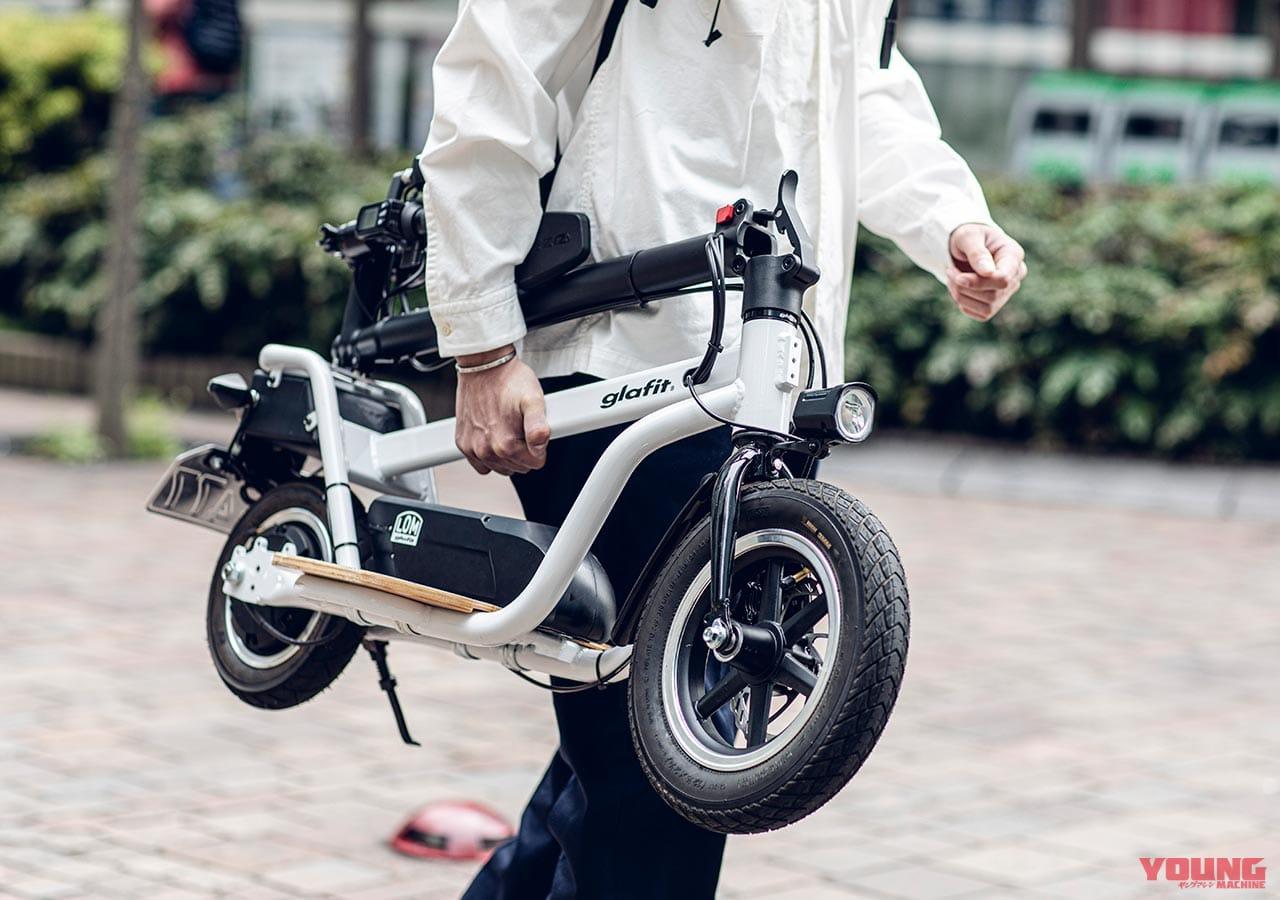 人気沸騰のglafit電動スクーターに支援1億円超【クロススクーターロム】