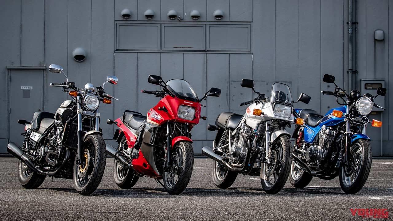 新車/中古車を探す【全国のバイク販売店からアナタの欲しい1台を検索!!】