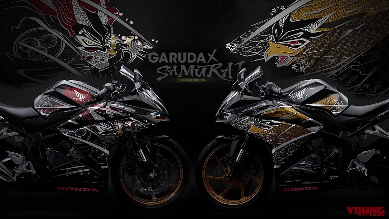 ホンダCBR250RR SP インドネシア仕様