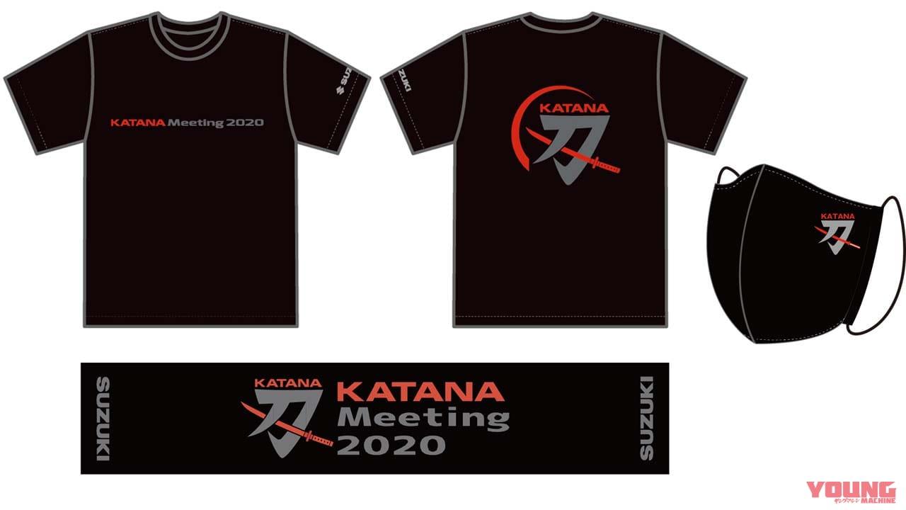 KATANAミーティング2020イベントオリジナルグッズ