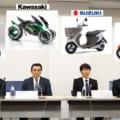 日本のバイク4メーカーが連携!  電動バイクが大阪で走り出す【大規模実証実験】