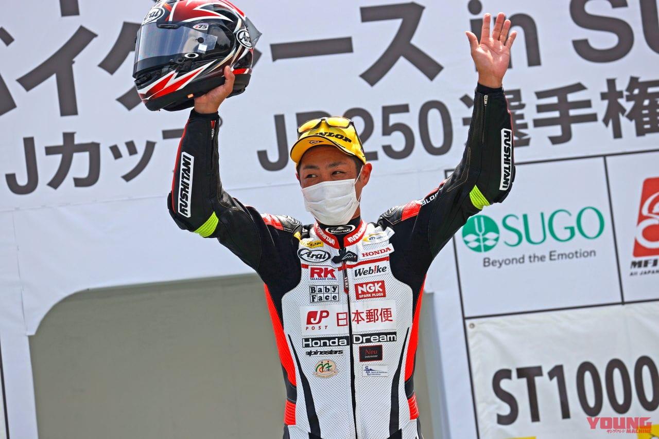全日本ロードレース開幕戦SUGO・高橋裕紀選手
