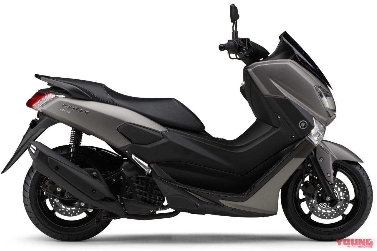 ヤマハ NMAX155 ABS[2020 model]