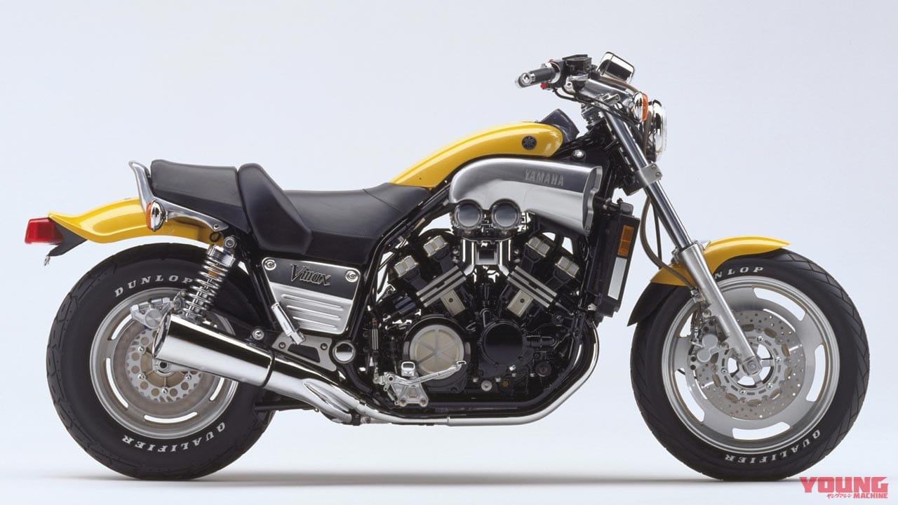 ヤマハ VMAX1200