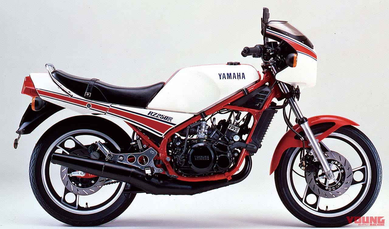 ヤマハ RZ250