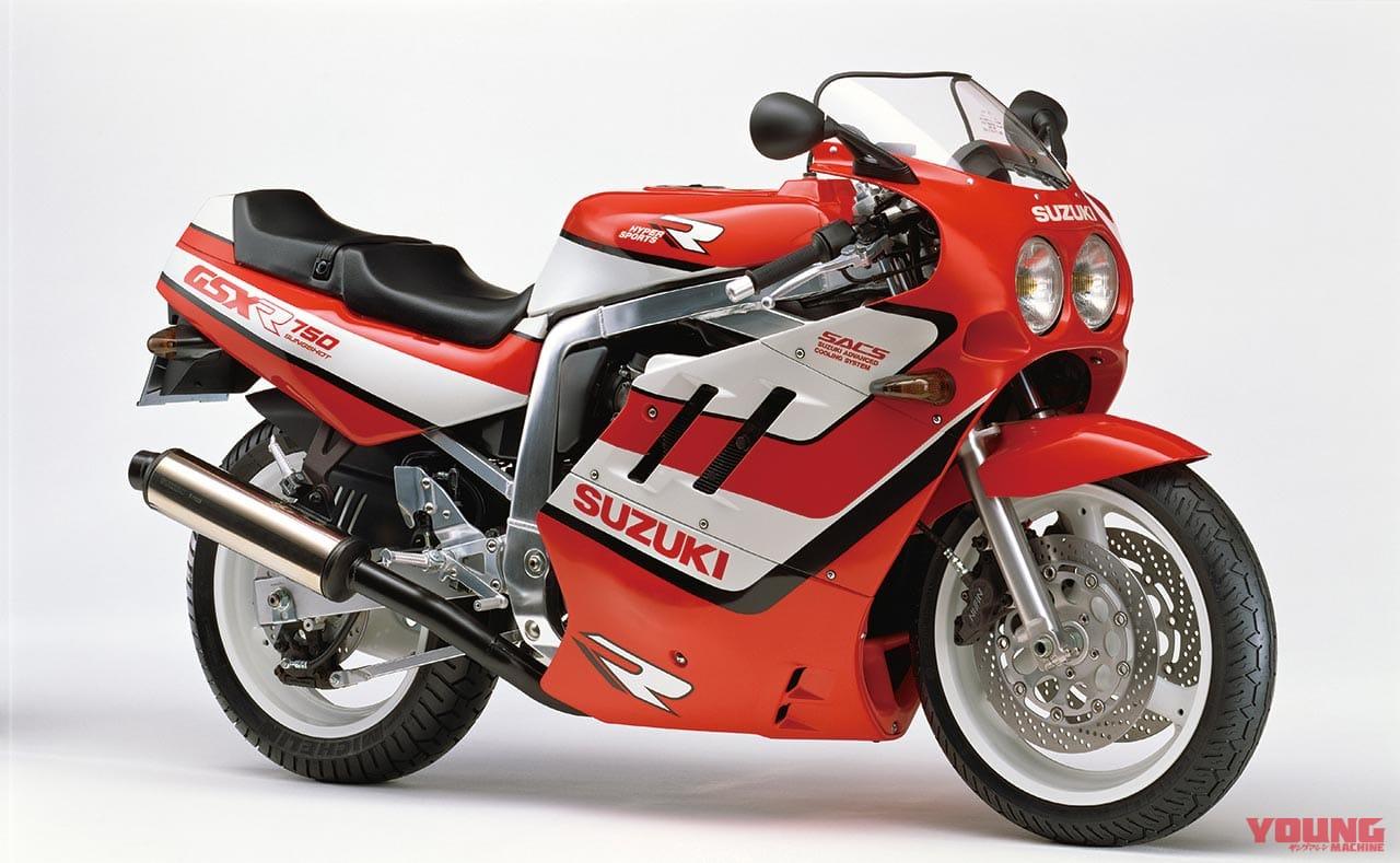 スズキ GSX-750R