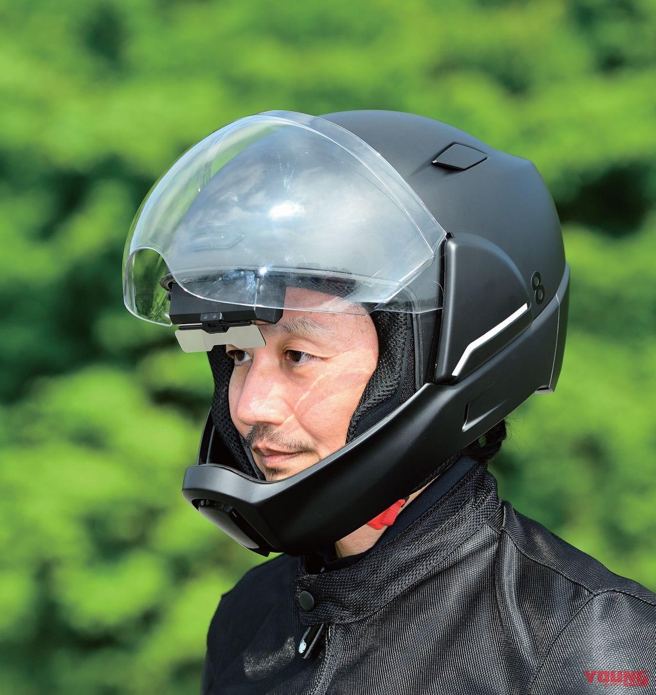 ボーダレス クロスヘルメット クロスワン
