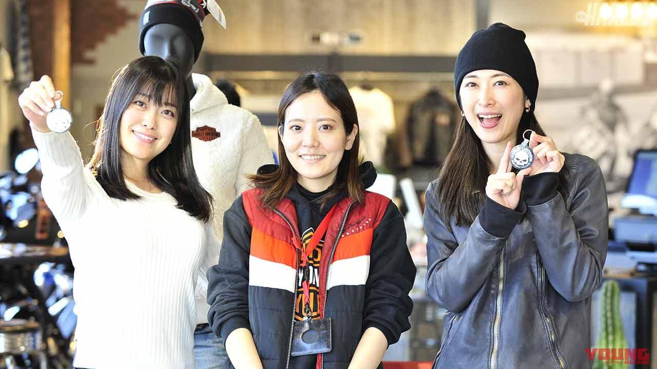 人気モデル・朱香が訪ねる初めてのハーレーダビッドソンディーラー:H-D埼玉花園