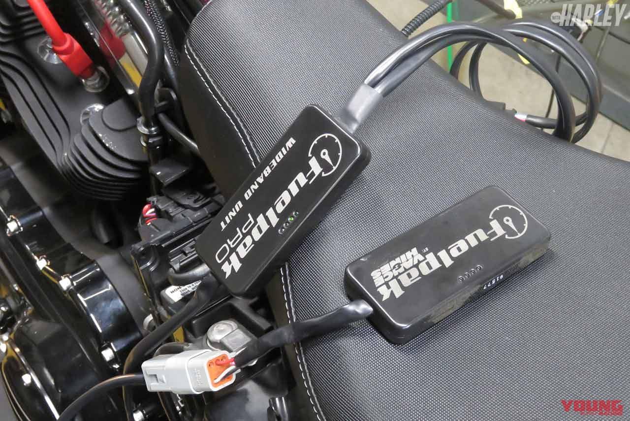 FP3を接続