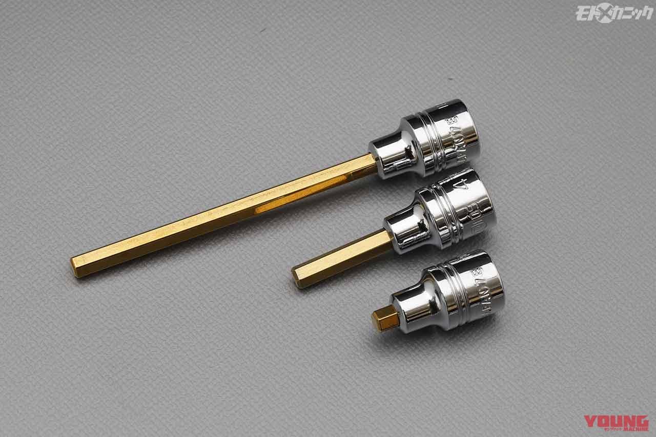 ネプロス 6.3sq.ロングヘキサゴンビットソケット NBT2-04L、ヘキサゴンビットソケット NBT2-04、スタッビヘキサゴンビットソケット NBT2-04SS