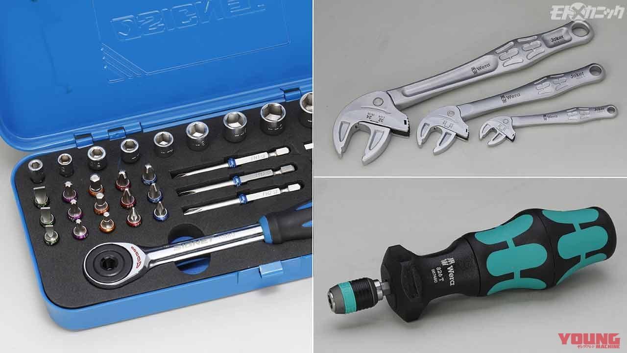 ワールドインポートツールズ横浜で取り扱われる様々な工具