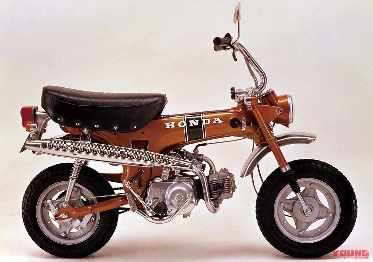 ホンダ ダックス ST50