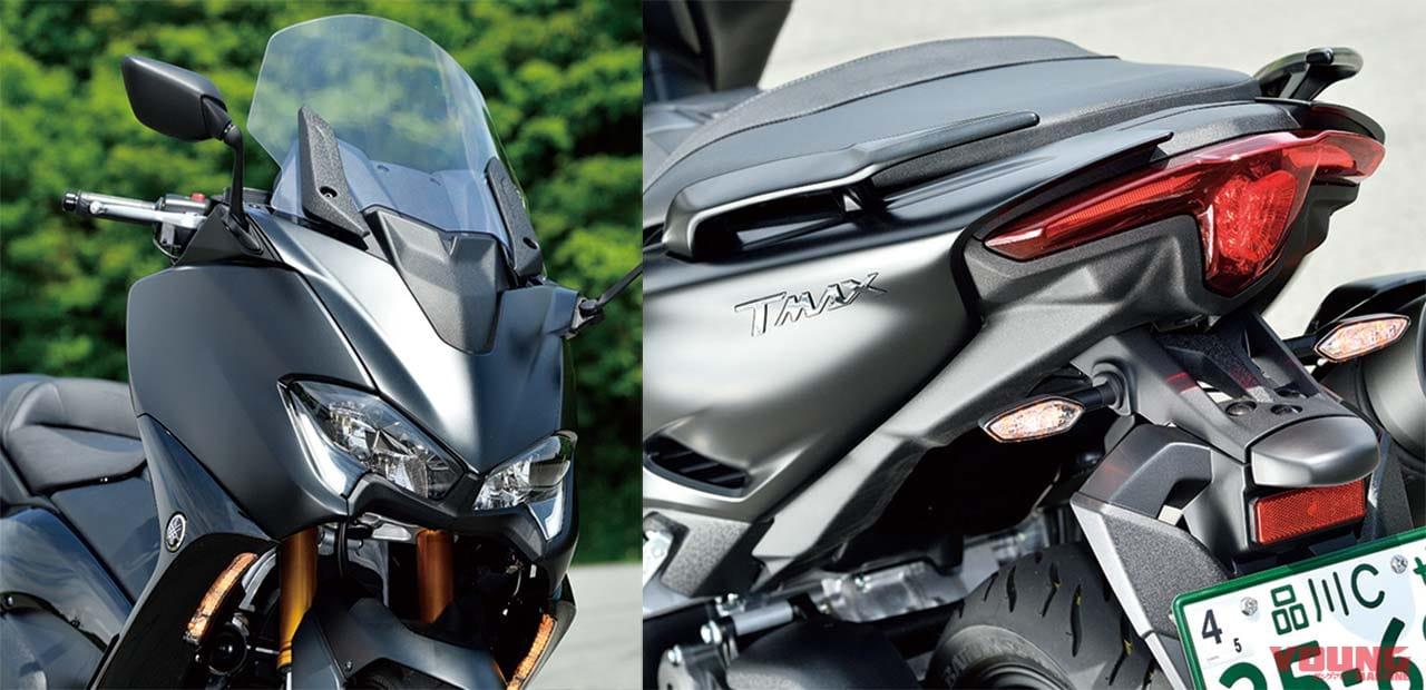 ヤマハ TMAX560 テックマックス