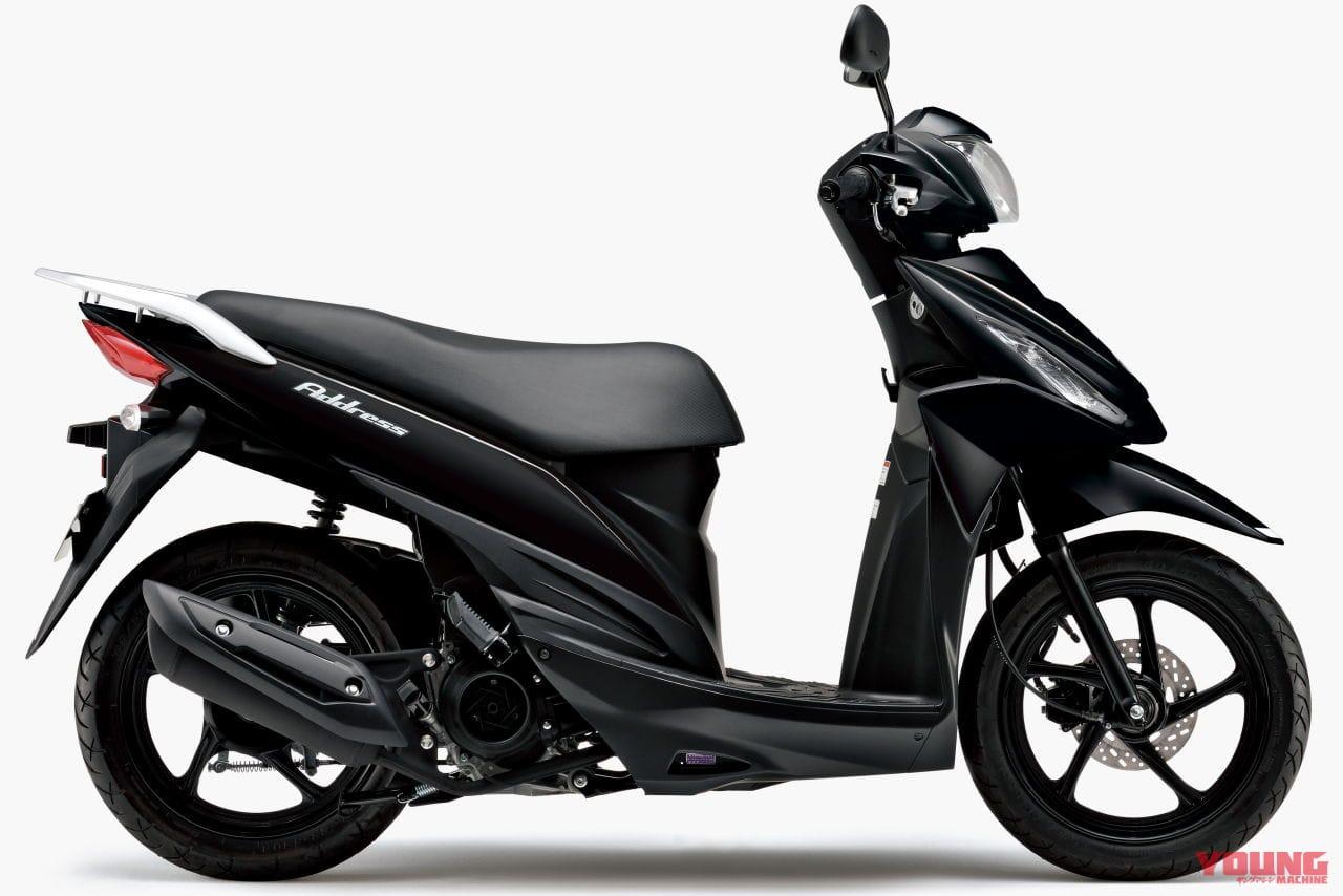 SUZUKI ADDRESS 110 [2020 model]