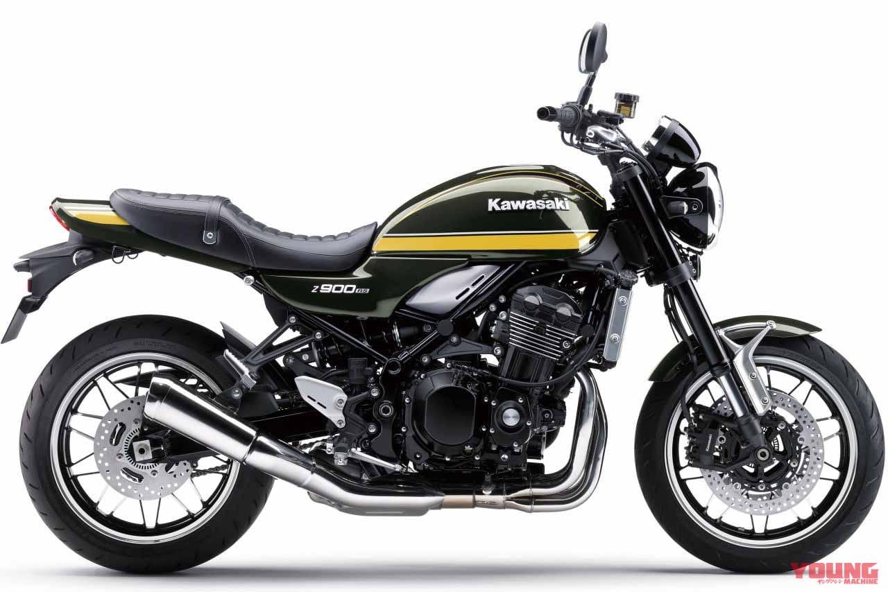 カワサキZ900RS 2021