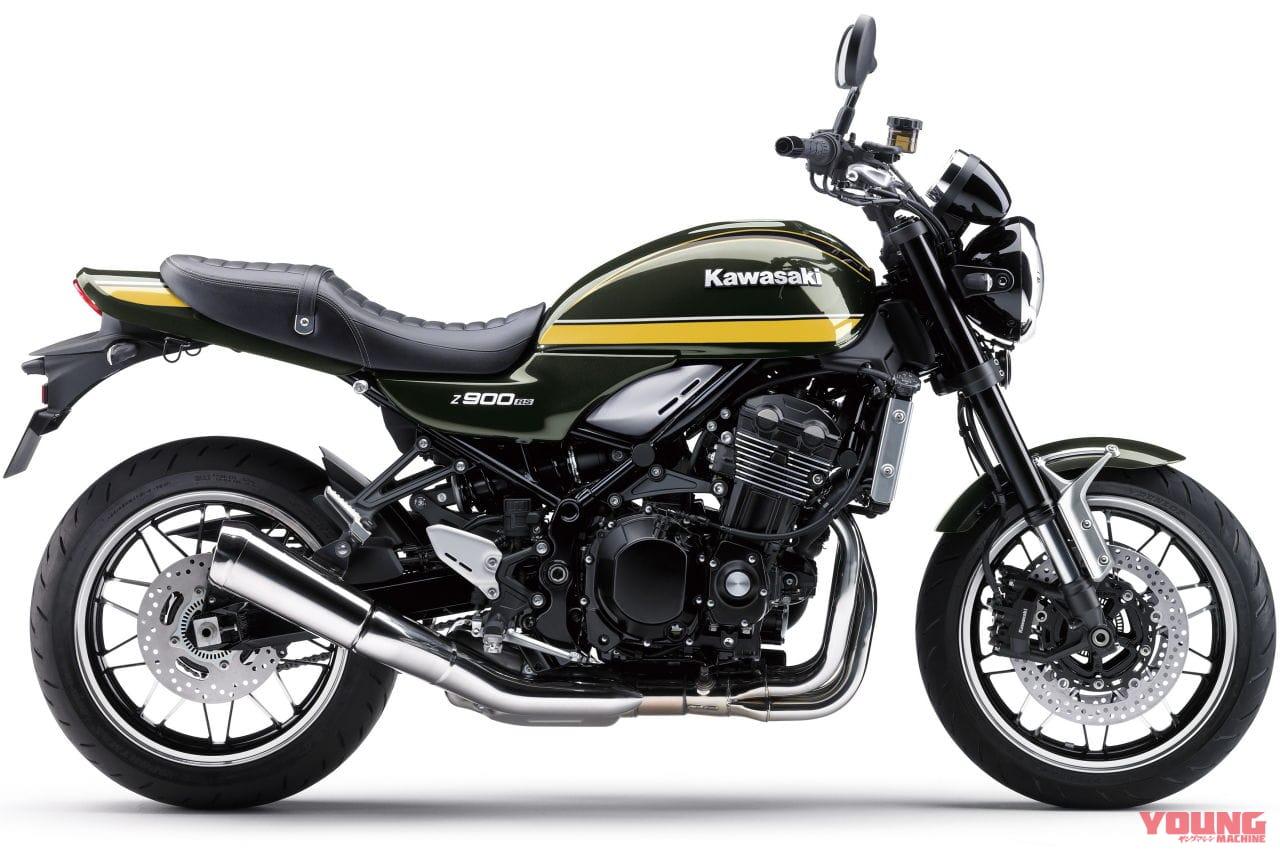 カワサキZ900RS 2020