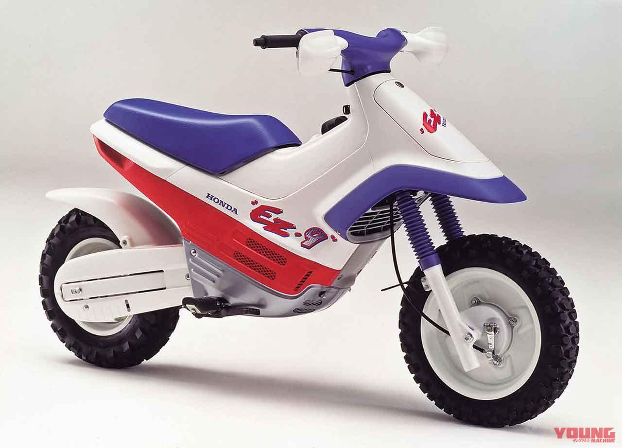 ホンダ EZ-9