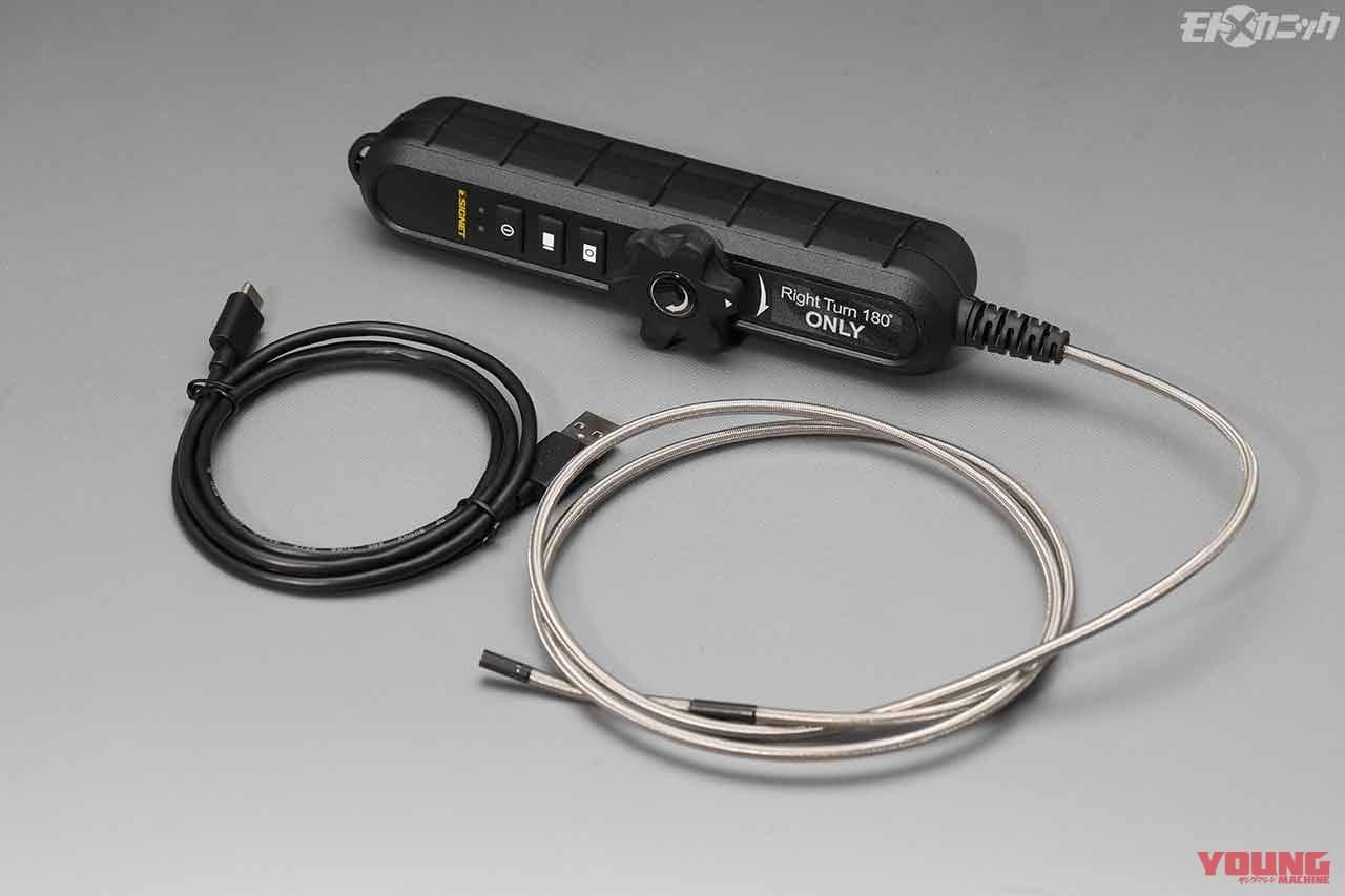 シグネット フレキシブルスコープ180 WIFIカメラ 76005
