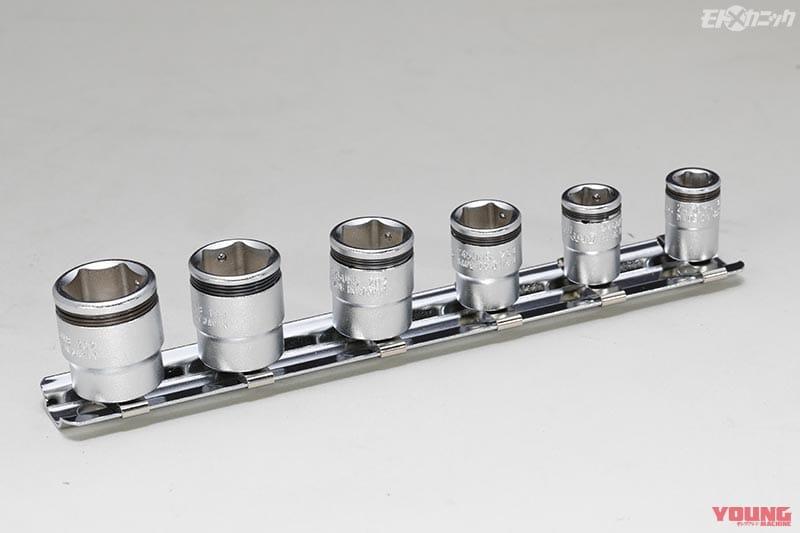 ko-ken 1/4ナットグリップソケットセット RS2450MS/6