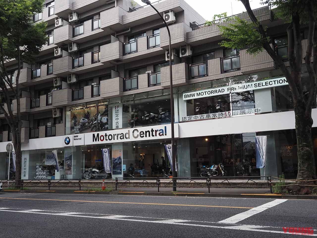 モトラッドセントラル世田谷店