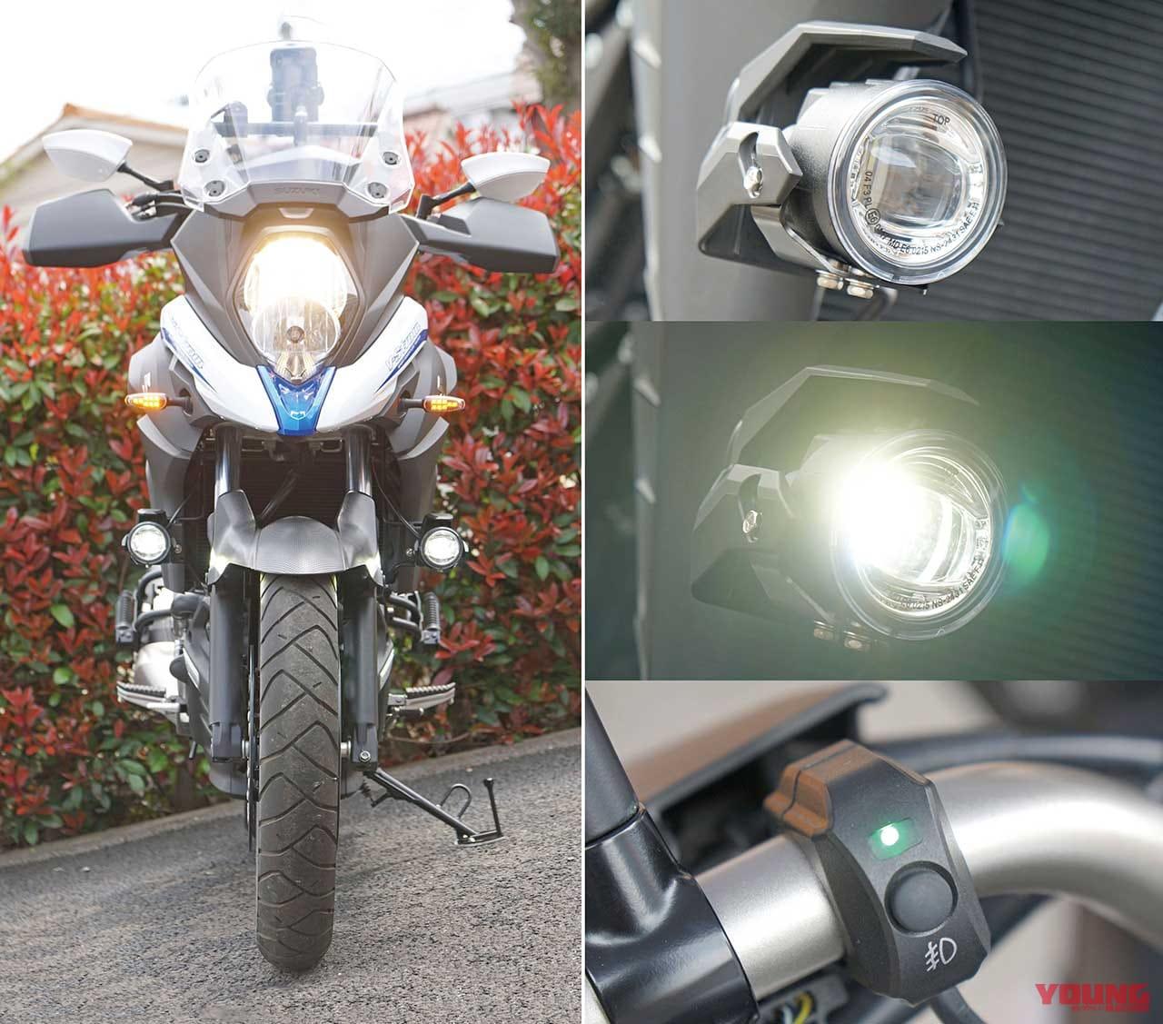 キジマ Vストローム650用 フォグランプKIT LED