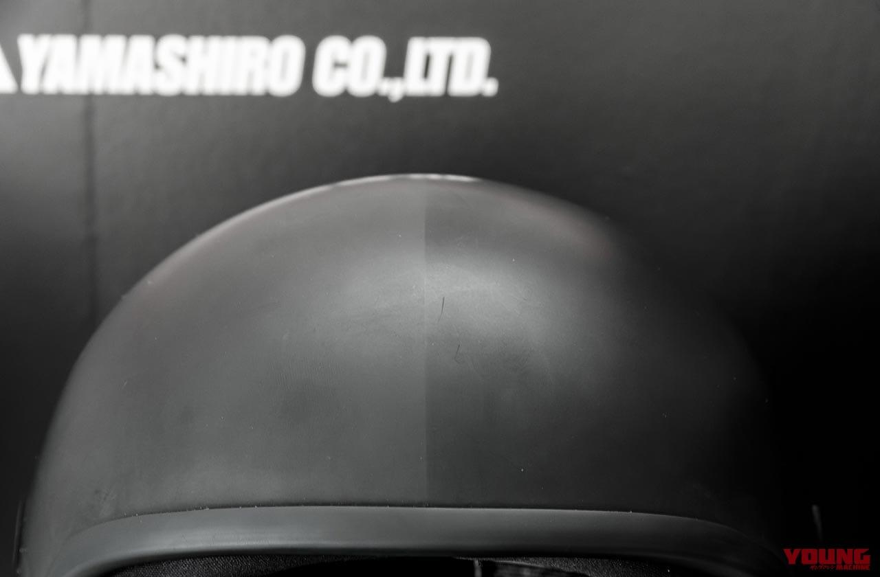 YMラボカスタムADV150ラリー×ガラスコーティングCR-1[山城]