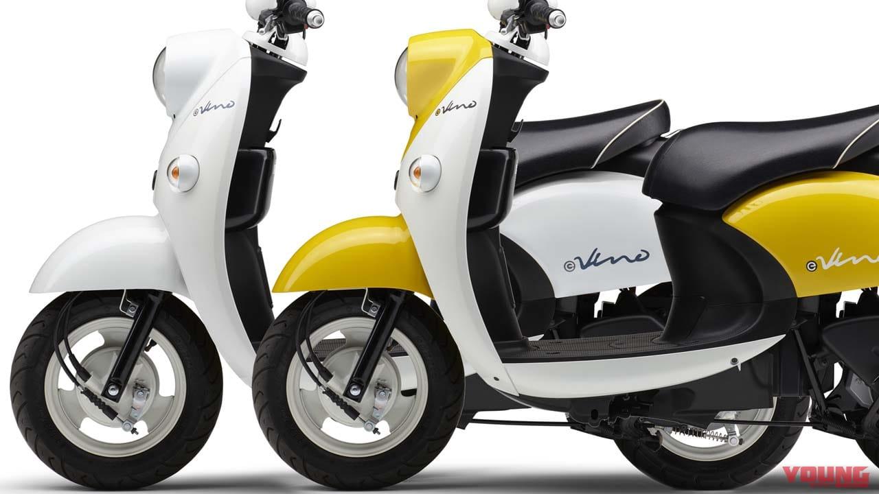 来シーズンは黄色+スイカ? ヤマハの電動スクーター「E-Vino」2021年モデル登場