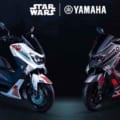 スター・ウォーズ仕様のヤマハ「NMAX」ブラジルで限定発売…日本でも欲しい!