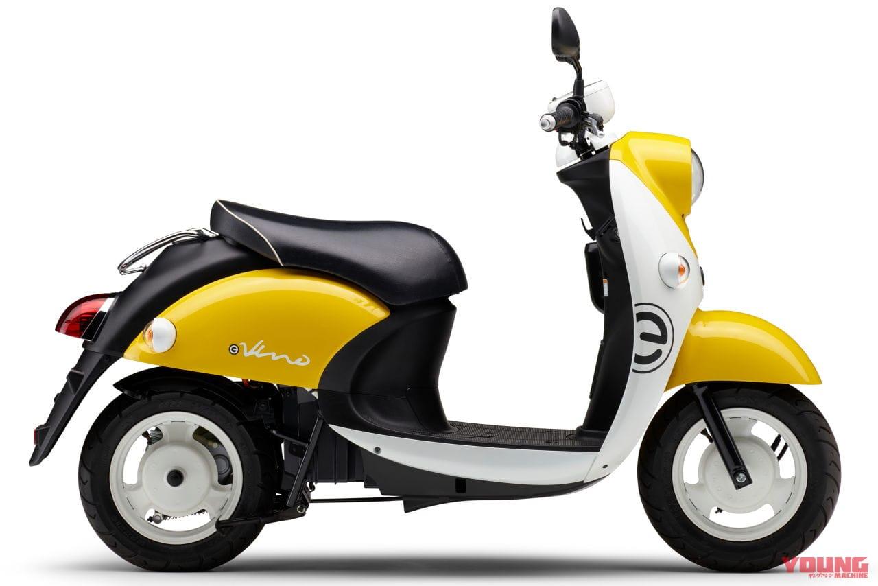 YAMAHA E-Vino[2021 model]