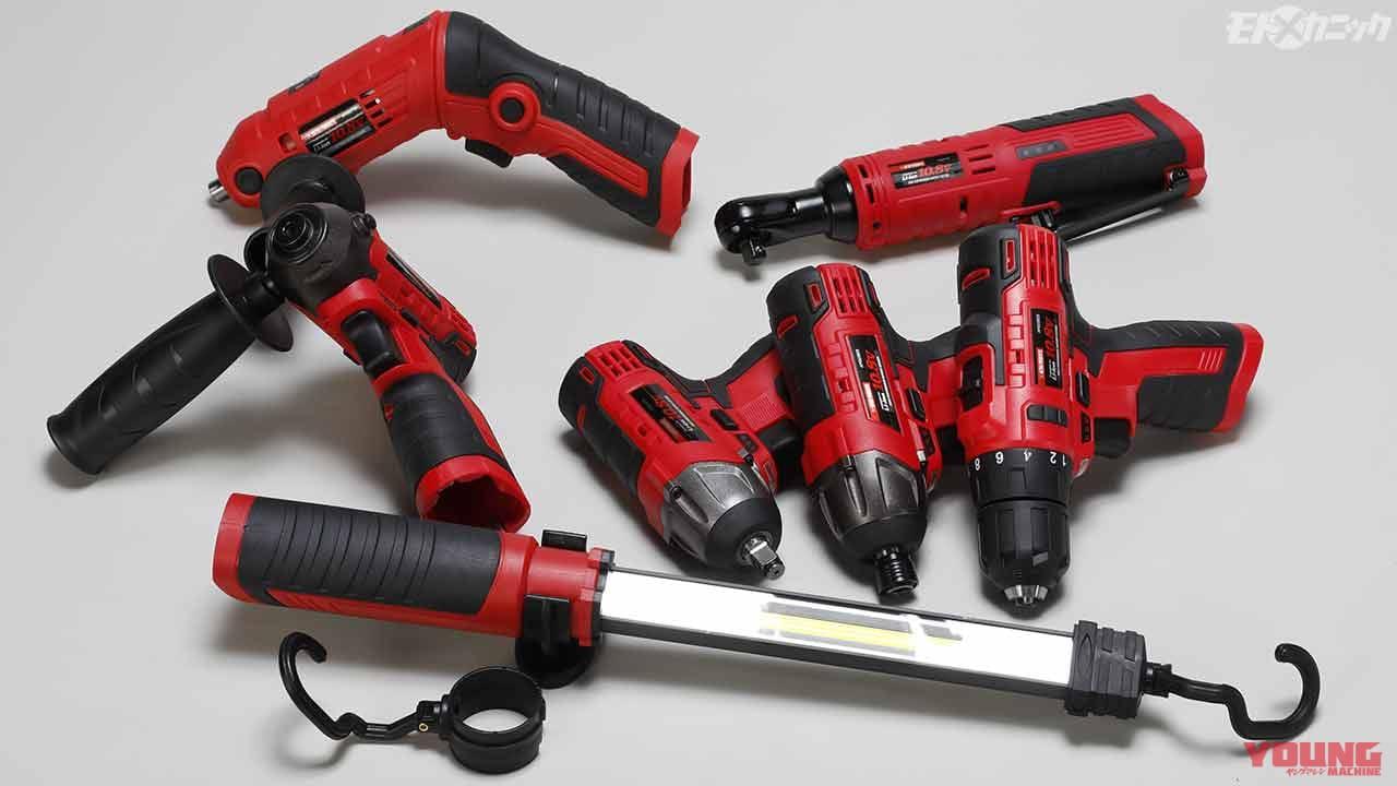 10.8Vバッテリー搭載の新たな電動工具シリーズ