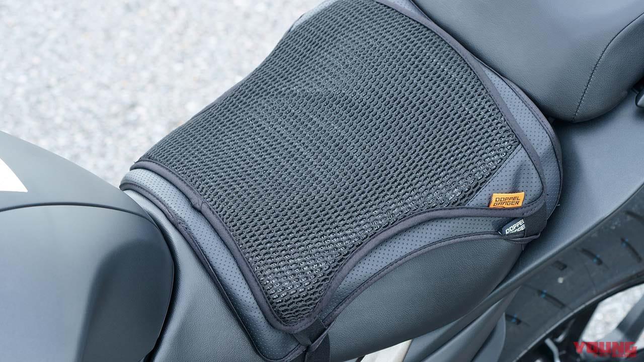 座面の蒸れとお尻の痛みを解決するシートクッション〈ドッペルギャンガー クール&ゲル〉